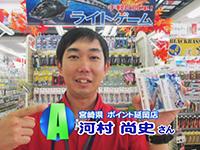 俺に訊け「延岡沿岸のカマスゲーム」 | ポイント 延岡店