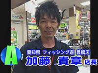 俺に訊け「浜名湖のキビレとシーバスゲーム」 | フィッシング遊 豊橋店