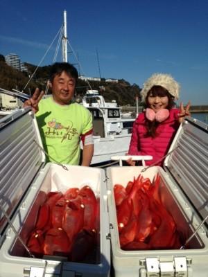 晃山丸の2019年1月11日(金)1枚目の写真