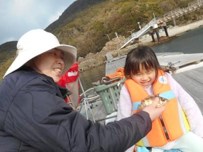 由良海つり公園&釣堀ランドの2019年2月17日(日)1枚目の写真