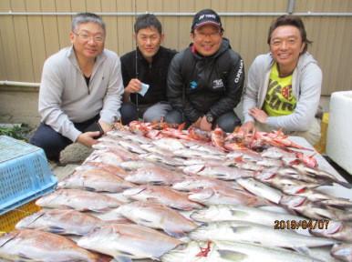 奥村釣船の2019年4月7日(日)3枚目の写真