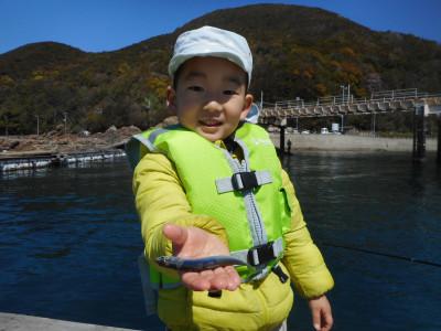 由良海つり公園&釣堀ランドの2019年4月13日(土)1枚目の写真
