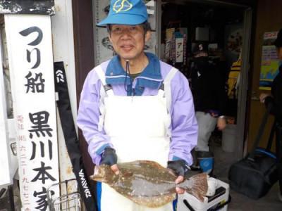 黒川本家の2019年4月17日(水)2枚目の写真