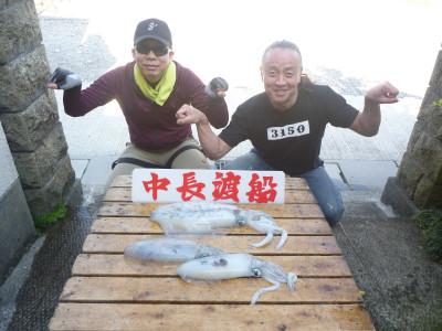 中長渡船の2019年4月26日(金)2枚目の写真