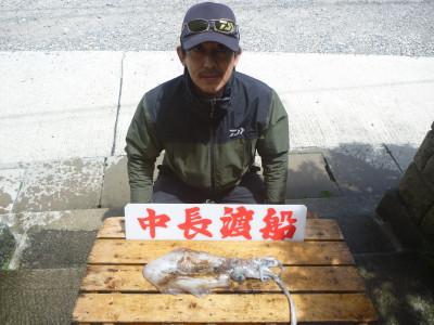 中長渡船の2019年4月28日(日)3枚目の写真
