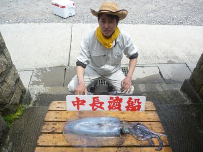 中長渡船の2019年5月19日(日)2枚目の写真