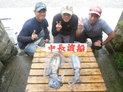 中長渡船の2019年5月27日(月)3枚目の写真