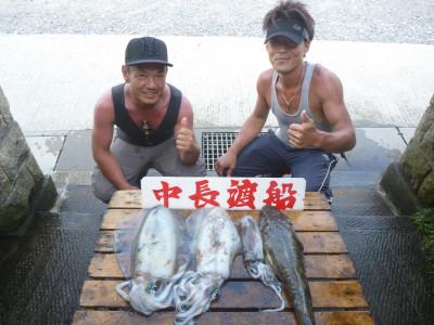 中長渡船の2019年6月22日(土)2枚目の写真