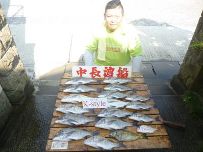 中長渡船の2019年8月18日(日)1枚目の写真