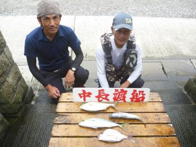 中長渡船の2019年8月31日(土)3枚目の写真