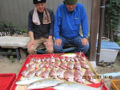 奥村釣船の2019年10月21日(月)2枚目の写真