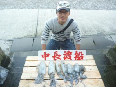 中長渡船の2019年10月26日(土)1枚目の写真