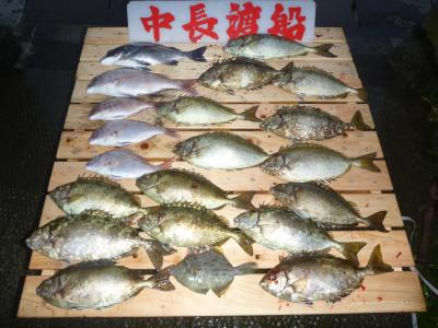 中長渡船の2019年10月30日(水)2枚目の写真