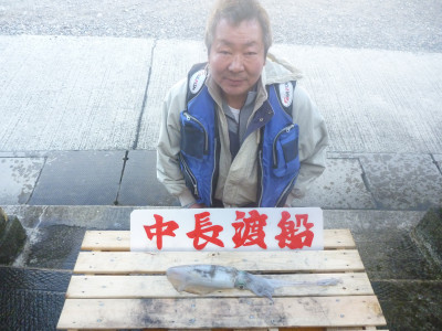 中長渡船の2019年11月21日(木)1枚目の写真