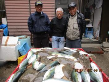 奥村釣船の2019年11月22日(金)2枚目の写真