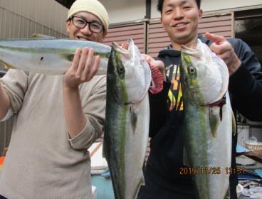 奥村釣船の2019年11月25日(月)3枚目の写真