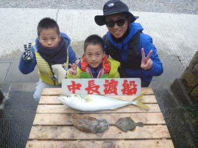中長渡船の2019年12月29日(日)1枚目の写真