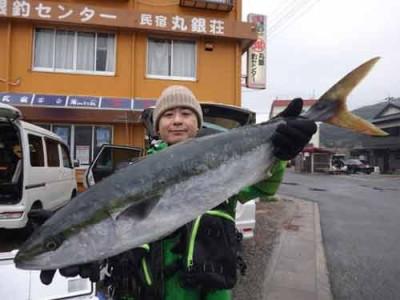 丸銀釣りセンターの2020年1月22日(水)2枚目の写真