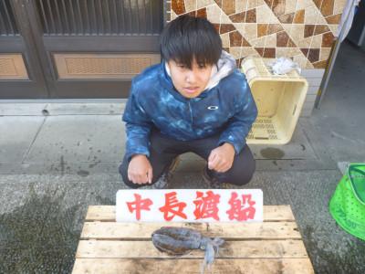 中長渡船の2020年2月2日(日)2枚目の写真