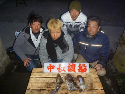中長渡船の2020年2月11日(火)1枚目の写真