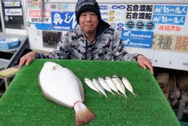 石倉渡船の2020年2月17日(月)1枚目の写真
