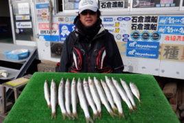 石倉渡船の2020年2月17日(月)4枚目の写真