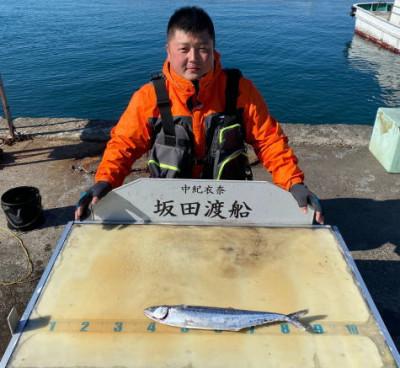 坂田渡船の2020年3月25日(水)1枚目の写真