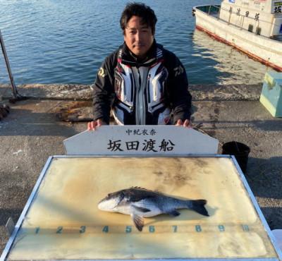 坂田渡船の2020年3月29日(日)1枚目の写真