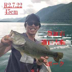 松屋の2020年7月22日(水)1枚目の写真