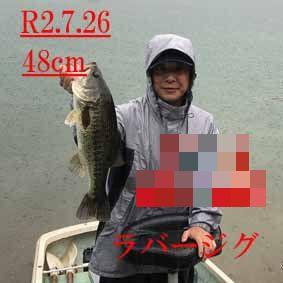 松屋の2020年7月26日(日)1枚目の写真
