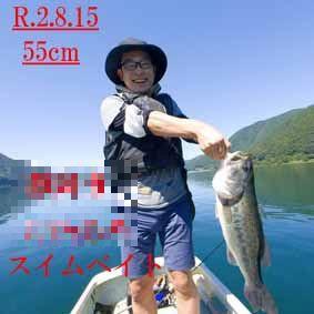 松屋の2020年8月15日(土)1枚目の写真