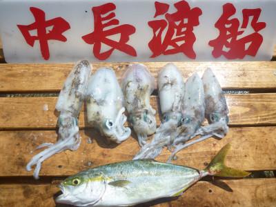 中長渡船の2020年8月30日(日)3枚目の写真