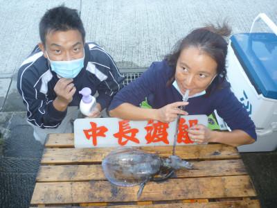 中長渡船の2020年10月24日(土)2枚目の写真