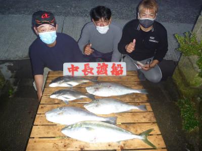 中長渡船の2020年10月31日(土)1枚目の写真