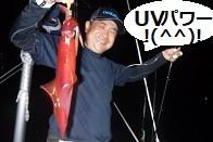 海南丸の2020年7月31日(金)2枚目の写真