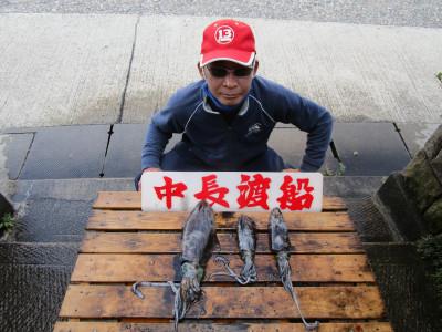中長渡船の2020年11月29日(日)2枚目の写真