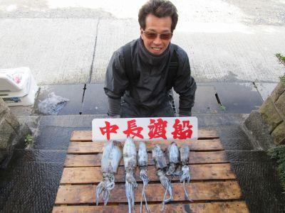 中長渡船の2020年12月20日(日)1枚目の写真