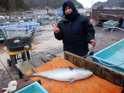 フィッシングレインボーの2021年1月20日(水)2枚目の写真