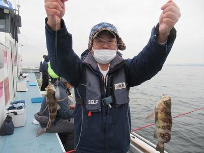 長崎屋の2021年2月14日(日)3枚目の写真