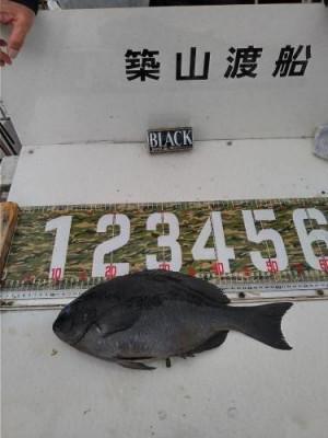 築山渡船の2021年2月14日(日)1枚目の写真