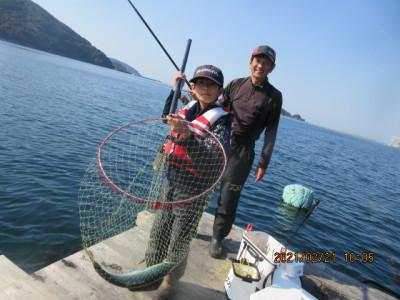 由良海つり公園&釣堀ランドの2021年2月21日(日)1枚目の写真