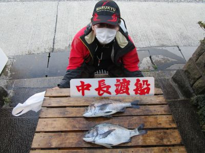 中長渡船の2021年2月21日(日)1枚目の写真