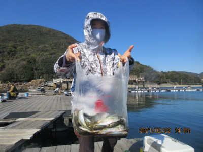 由良海つり公園&釣堀ランドの2021年2月22日(月)1枚目の写真