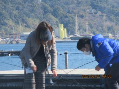 由良海つり公園&釣堀ランドの2021年2月22日(月)2枚目の写真
