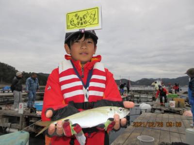由良海つり公園&釣堀ランドの2021年2月28日(日)1枚目の写真