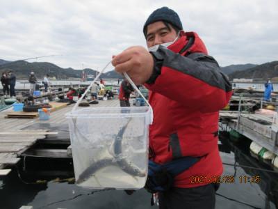 由良海つり公園&釣堀ランドの2021年2月28日(日)5枚目の写真