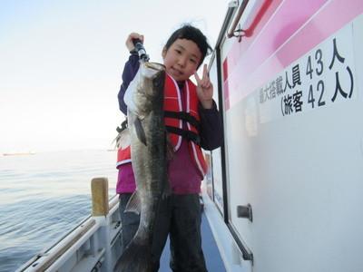 長崎屋の2021年2月28日(日)1枚目の写真