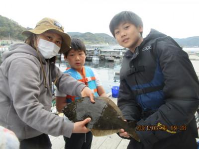 由良海つり公園&釣堀ランドの2021年3月20日(土)1枚目の写真