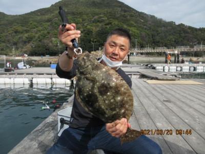 由良海つり公園&釣堀ランドの2021年3月20日(土)4枚目の写真