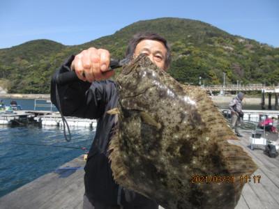 由良海つり公園&釣堀ランドの2021年3月31日(水)1枚目の写真